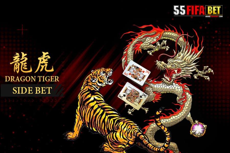 เกมไพ่ เสือมังกร เล่นยังไงให้ได้เงิน