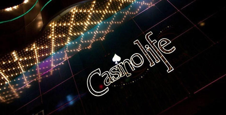 casino ประเทศเม็กซิโก