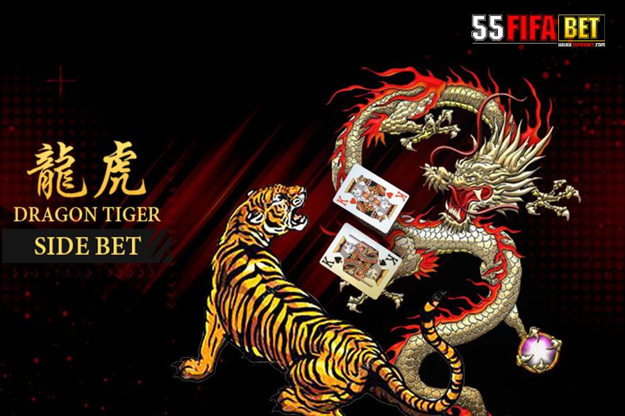 ไพ่ เสือมังกรออนไลน์-คาสิโน